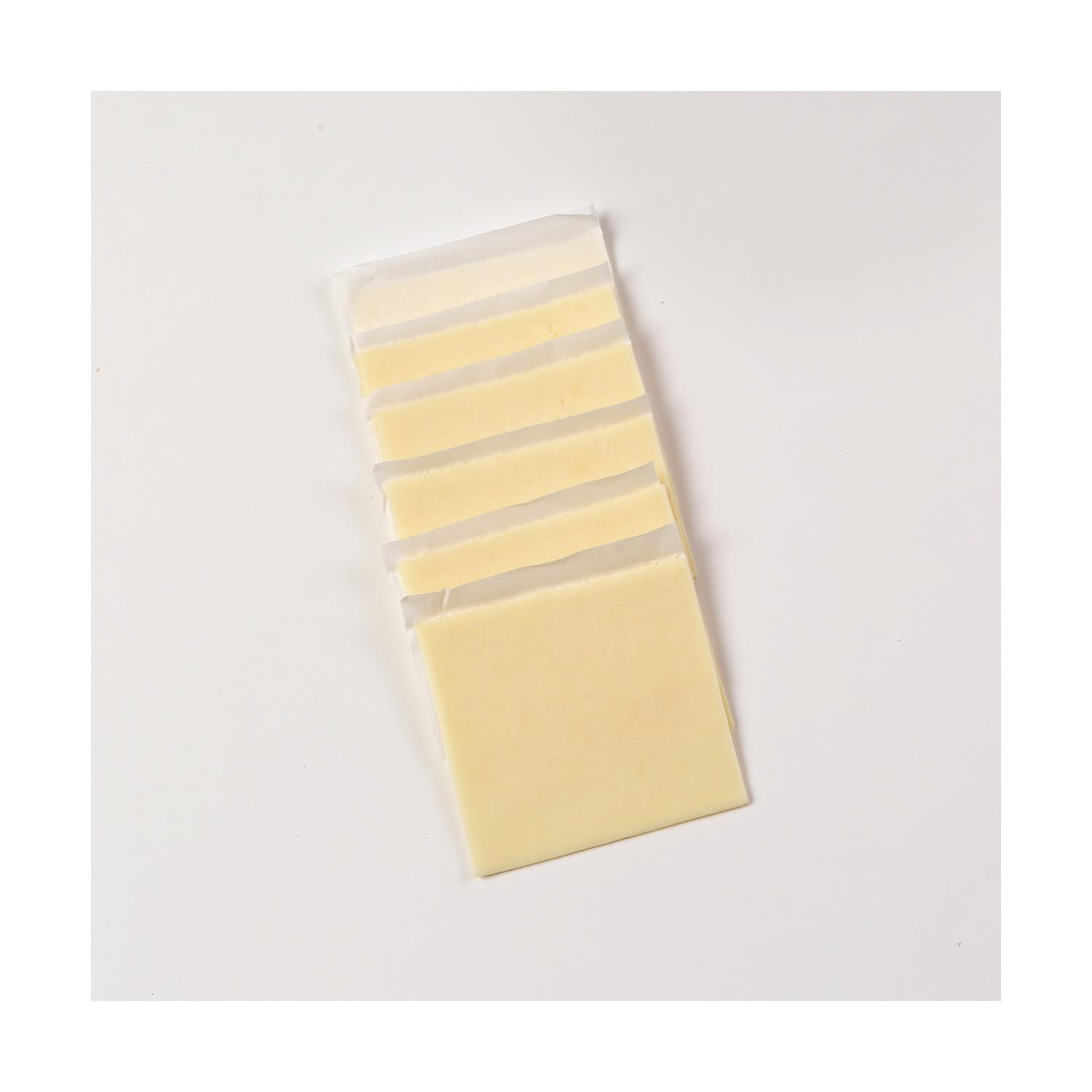 image of Imperial Monterey Jack Cheese