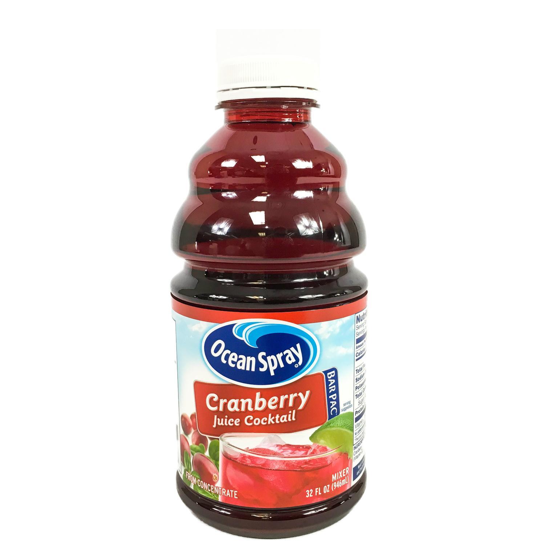 image of Juice Cranberry Bottle Bar Mixer